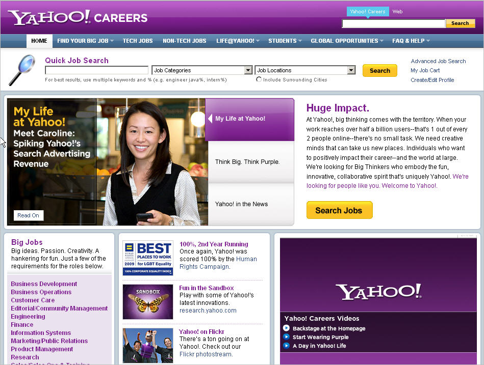 Best Corporate Career Site?  Another Look at Award-winning Yahoo