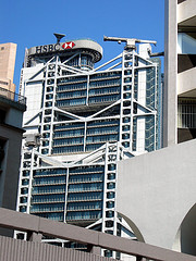 HSBC_Hong_Kong
