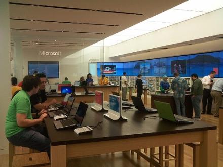 Microsoft Store AZ