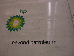 bp beyone petroleum sign The BP Brand Fallout   Consumers Weigh In