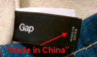 gap-feed-bags-china