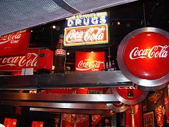 coke-museum